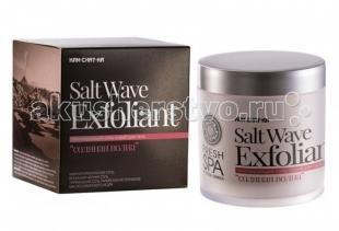 Соляной скраб для тела, natura siberica соль-скраб соляная волна kam-chat-ka 400 мл