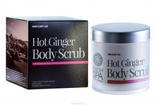 Скраб для похудения, fresh spa скраб для тела лимфодренажный kam-chat-ka, 400 мл