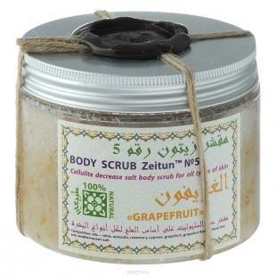 """Скраб для тела с солью и маслом, зейтун скраб для тела №5 солевой """"грейпфрут"""", 500 мл"""