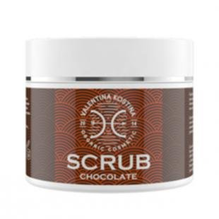 Скраб для сухой кожи тела, valentina kostina шоколадный скраб organic cosmetic chocolate scrub (объем 200 мл)
